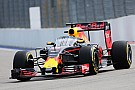 Formula 1 Button: F1 cars look better with Aeroscreen
