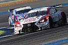 【スーパーGT】もてぎレース2決勝(GT500):結果速報