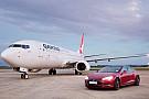 Video: Tesla Model S boekt nieuw sprintrecord voor elektrische auto's