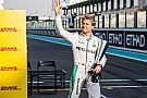 """F1 罗斯伯格收获2016年""""最快圈速奖"""""""