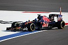 Formula 1 Power Unit issue ruins promising race for Toro Rosso's Verstappen race on the Russian GP