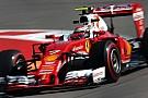 Formula 1 Raikkonen says error cost him front row slot