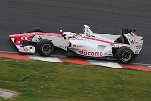 Super Formula News