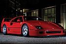 Auto À vendre: Ferrari F40 ayant appartenu à Eric Clapton