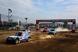 中国汽车场地越野锦标赛COC 新闻