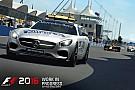 SİMÜLASYON DÜNYASI F1 2016 online turnuva: Monako GP - Canlı Yayın