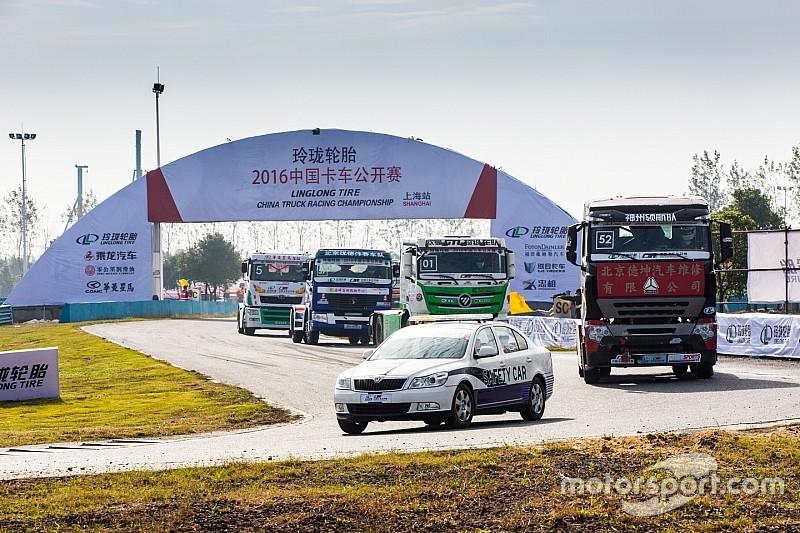 中国卡车公开赛,上海天马圆满收官