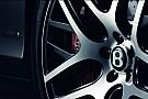 汽车 史上最强宾利6日发布,或为欧陆GT Supersports
