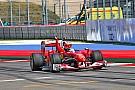 Ferrari Ferrari Racing Days на Сочи Автодроме: день второй
