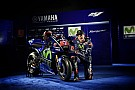 MotoGP Vinales targets title challenge, not learning year, for Yamaha debut