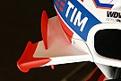 Breaking: MotoGP bans aerodynamic winglets for 2017