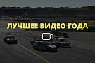 Ралли-Кросс Видео года №21: обгон Кристофферссона в Хоккенхайме