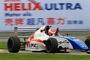 中国F4 新闻稿 壳牌来自世界  F4车手也必将走向世界