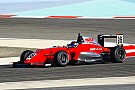 Dubai MRF Challenge: Mawson beats Newey to pole by 0.075s