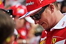 Vettel sees no reason to replace Raikkonen as teammate