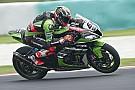 World Superbike Misano WSBK: Sykes beats Rea to top qualifying
