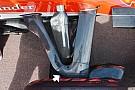 Formula 1 Bite-size tech: Ferrari SF16-H front suspension