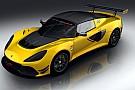 汽车 街车变赛车,路特斯Exige Race 380开售