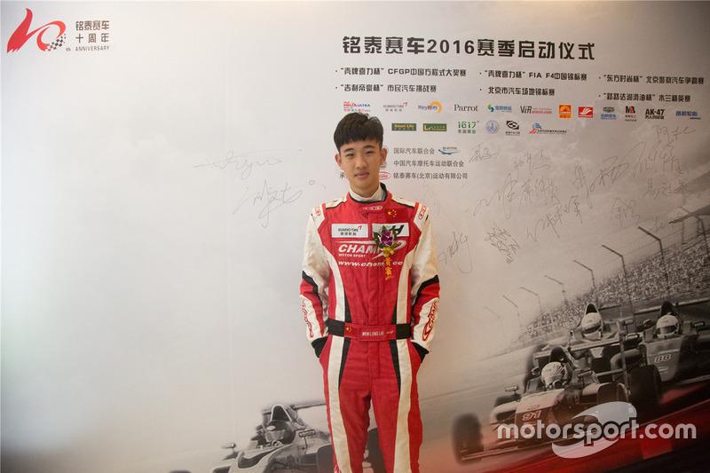 Liu Wenlong