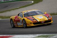 GT Italiano Foto - Zanardini-Sauto Duell Race, Ferrari 458 Italia-GTCup #161