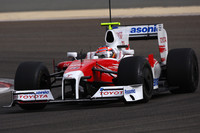 Glock tops Bahrain Wednesday test