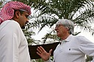 Bahrain reshuffle could push calendar into December