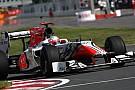 HRT Canadian GP Qualifying Report