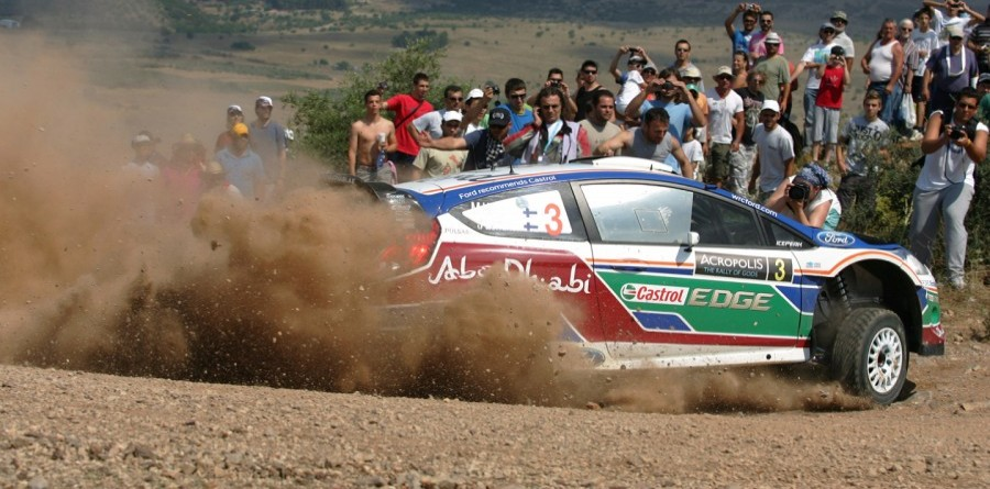 Ford Acropolis Rally Event Summary