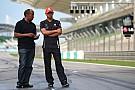 Father Tells Hamilton To Keep McLaren 'Together'
