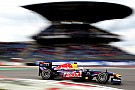 Red Bull German GP - Nurburgring Friday Practice Report