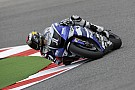 Yamaha San Marino GP qualifying report