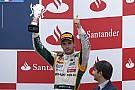 Lotus ART Monza event summary