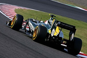 Formula 1 Team Lotus Korean GP - Yeongam qualifying report