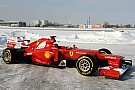Ferrari F2012 ready for new season report