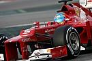 Ferrari car fix means new crash test - report