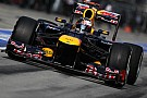 Struggling Red Bull the 'surprise' of 2012 - Brundle