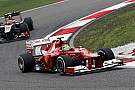 Ferrari eyes big step forward for Barcelona