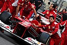 'B' Ferrari not ready yet - reports