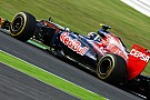 Toro Rosso completed program for Friday Pratice on Suzuka