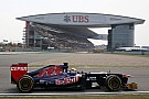 Toro Rosso's Ricciardo is top ten in qualifying at Shangai International Circuit