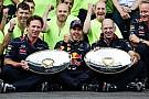 Vettel cruises to victory in Belgium