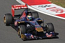 Toro Rosso shows performance limitations on Friday practice for the Korean GP
