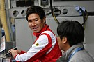 Kobayashi apologises for smoking
