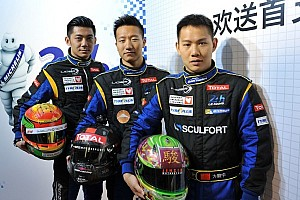 Le Mans Breaking news All-Chinese team to attack Le Mans