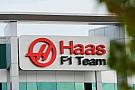 Haas reveals F1