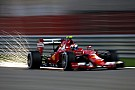 Bahrain Grand Prix Race results: Kimi Raikkonen splits Mercedes drivers