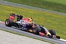 Após uma sexta-feira complicada, Red Bull afirma que há muito trabalho pela frente
