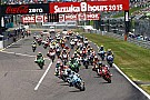Other bike Can Suzuka become MotoGP's answer to Le Mans?