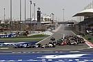 La GP2 tendrá una fecha extra en Baréin este año