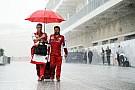 GP USA: 2. Training der Formel 1 fällt ins Wasser